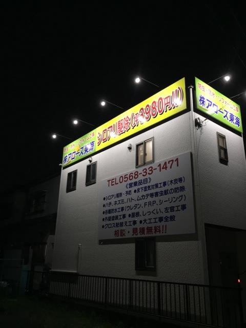 アフターフォロー・アフターサービス